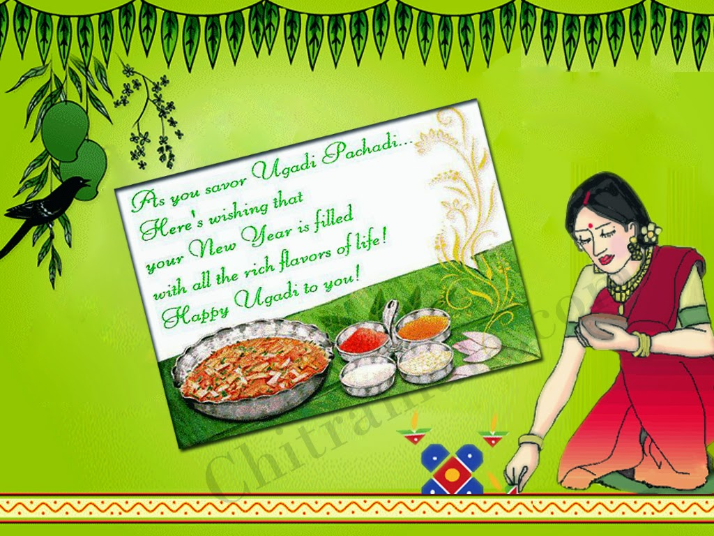 happy ugadi it s ugadi festival may you have new hope new aspirations ...