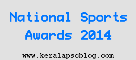 National Sports Awards 2014