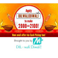 Get Mobikwik Rs 100 Cashback on adding Rs  2000 in wallet :buytoearn