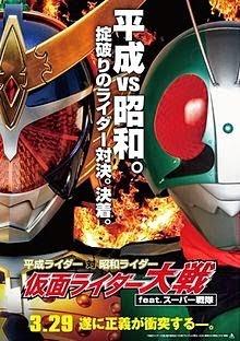 Heisei Rider vs. Showa Rider: Kamen Rider Taisen feat. Super Sentai  Sub
