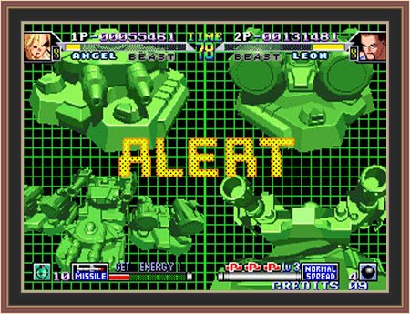Shock Trooper 2nd Squad GamePlay Screen Shot No.1