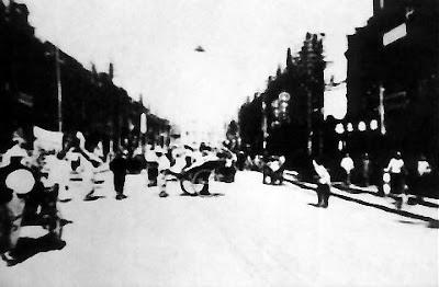 Chinese UFO photo