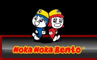 http://lokerspot.blogspot.com/2012/01/hoka-hoka-bento-vacancies-january-2012.html