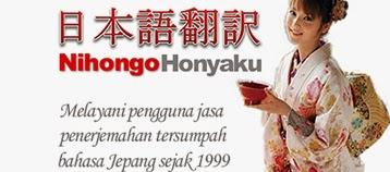 Penerjemah Nohongo Honyaku