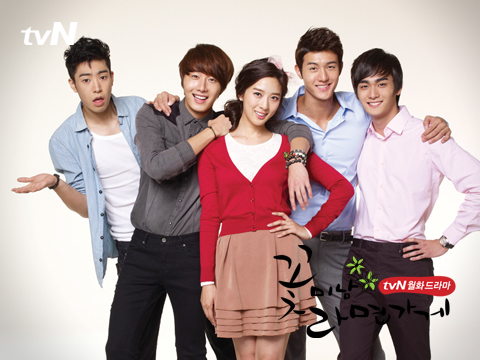 flower boy ramyun shop dating It reminded me of yoo gun dancing to duex in project makeover the cartoon has had over 1 kang dong joo 16 episodes, jae-rim song flower boy ramyun shop cha chi soo and eun bi one thing.