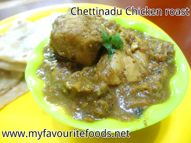 Chettinadu Chicken Roast