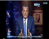 برنامج آخر النهار -- مع عادل حموده -- حلقة يوم الأحد 14-9-2014