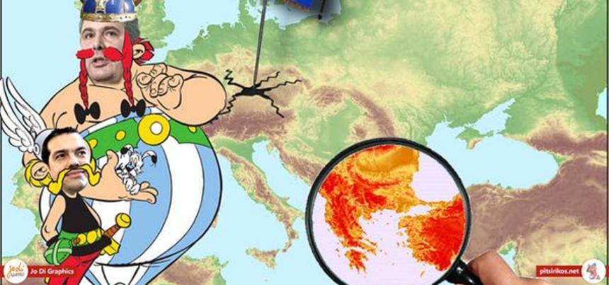 ΦΟΒΕΡΟ: Οι γαλάτες Τσιπρίξ και Καμμενίξ κατακτούν την Ευρώπη! (φωτο)