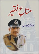 Mata e Faqir by Sardar Mohammad Chaudhary