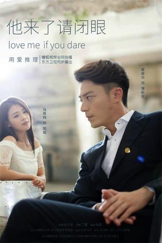 Hãy Nhắm Mắt Khi Anh Đến  - Love Me if You Dare (2015)
