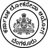 Jobs of Special Branch Assistant in Kerala PSC