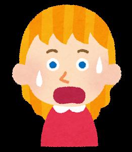白人の女の子の表情イラスト「驚いた顔」