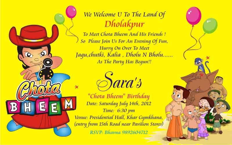 Birthday party invitation card invite personalised return gifts birthday party invitation card invite personalised return gifts mumbai filmwisefo