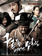 Phim Thanh Kiếm Đẫm Máu