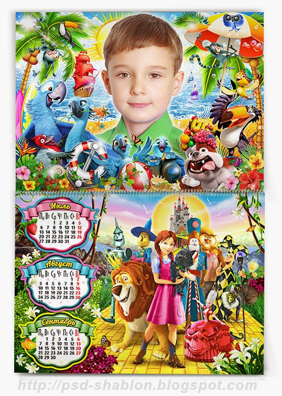 шаблон школьного календаря