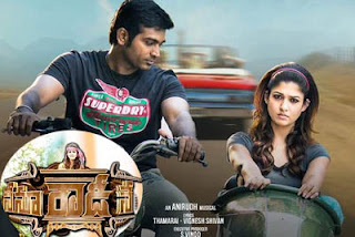 Bangaru Bomma song lyrics from Nenu Rowdy ne