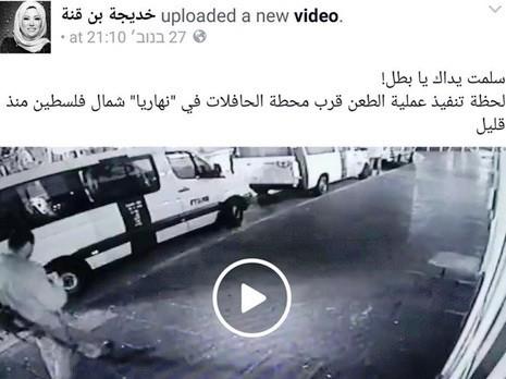 خديجة بن قنة تتراجع عن نقد الجيش الاسرائيلى