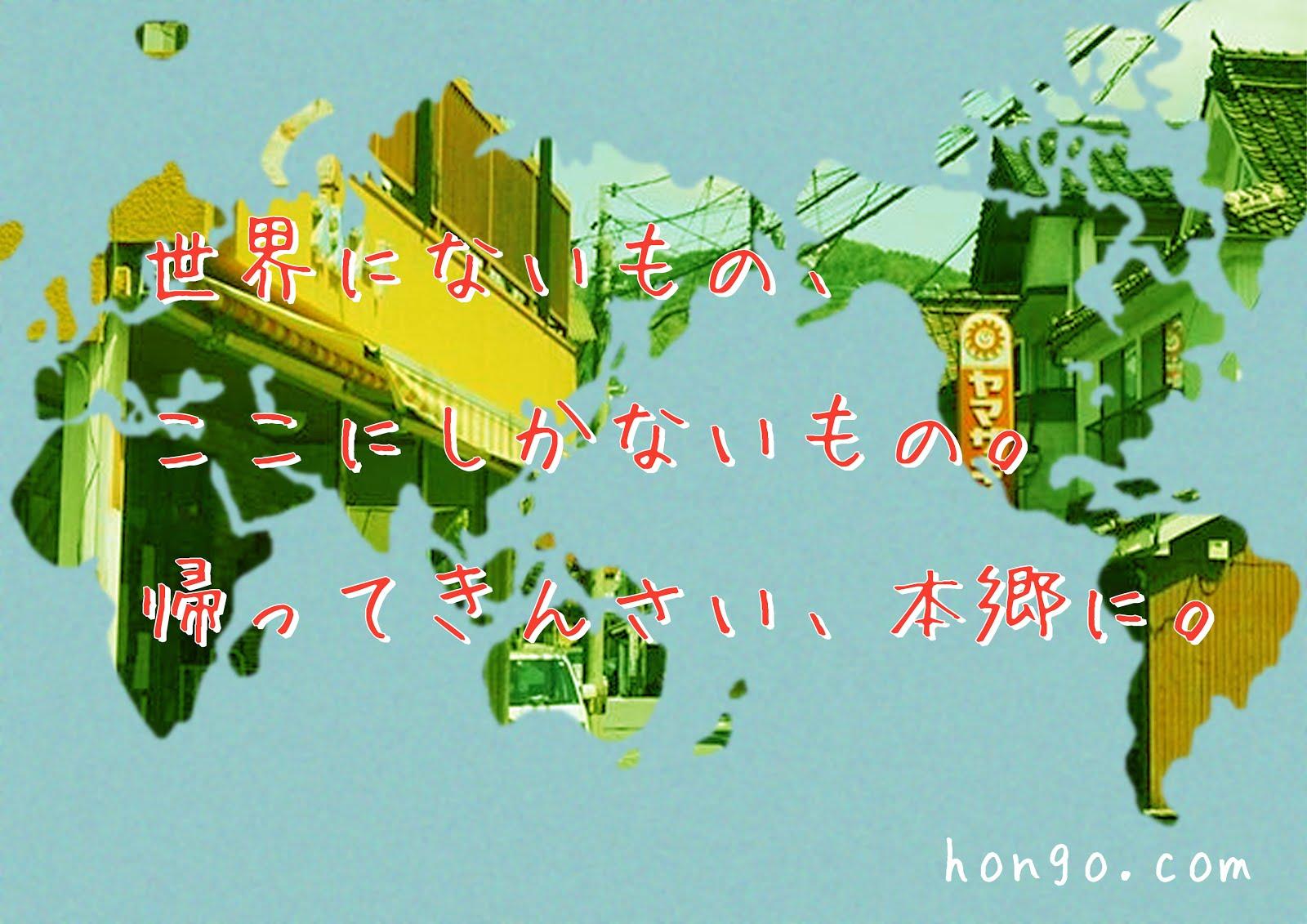 hongo.com