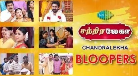 Behind The Scenes of Chandralekha