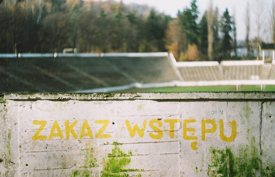 ul. Żwirki i Wigury, Wałbrzych