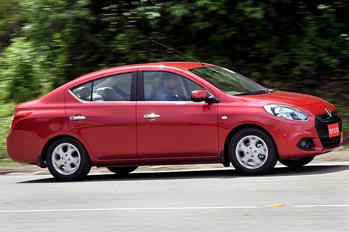 Renault Scala Side View Image