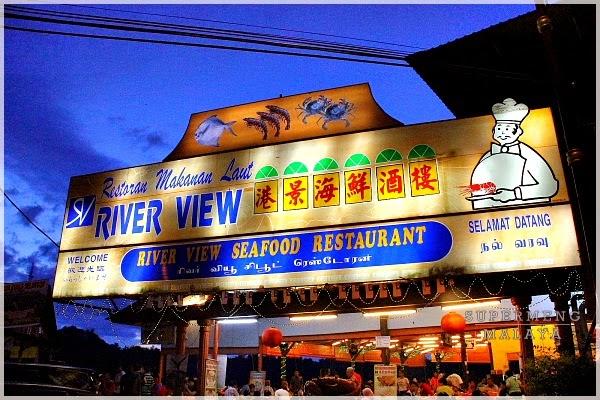 kedai makan Seafood@River View, Kuala Selangor kedai makan sedap kuala selangor