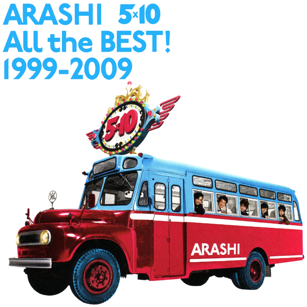 Art work japan all the best 1999 2009 for All the very best images