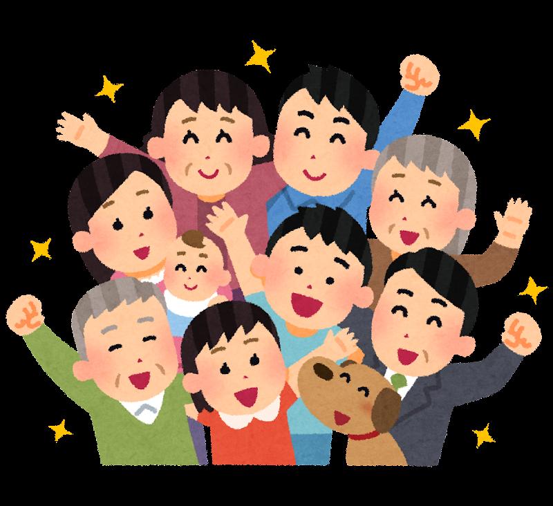 相生市社会福祉協議会
