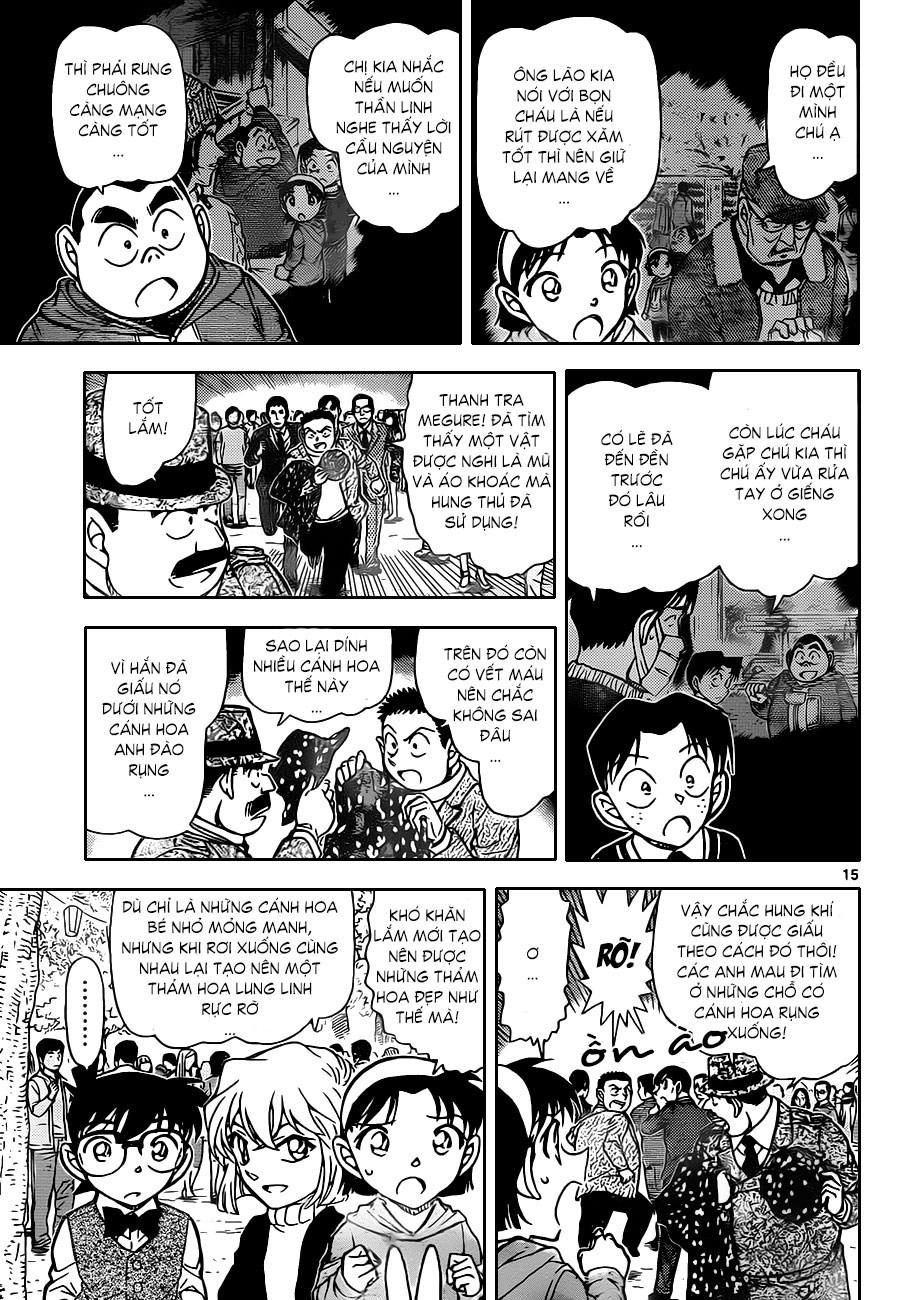 Detective Conan - Thám Tử Lừng Danh Conan chap 851 page 16 - IZTruyenTranh.com