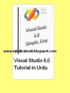 Visual Studio Basic 6.0 Tutorial in Urdu Free Download