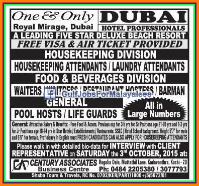 Hotel Jobs For Dubai Large Job Vacancies