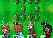 plants vs zombies come cerebros