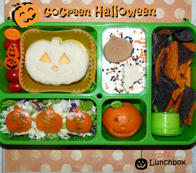 GoGreen Halloween Pumpkin Lunch