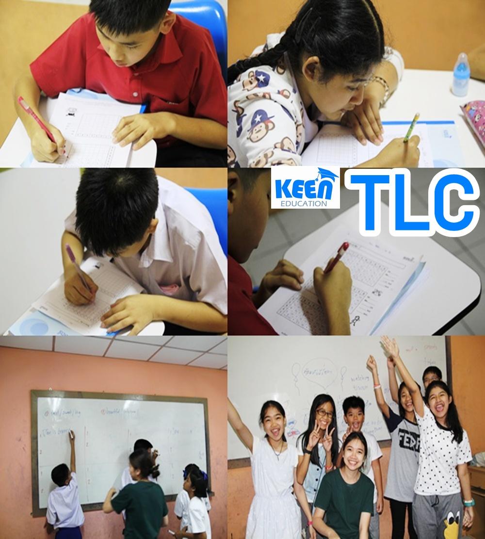 TLC  P2-P6