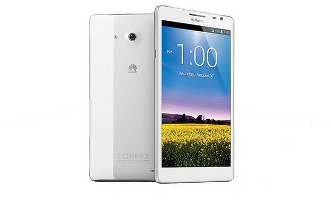 Huawei Ascend Mate un móvil muy potente y elegante.
