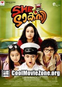 She Taxi (2015) Malayalam Movie