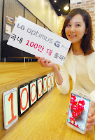 LG Optimus G Pro Million Milestone