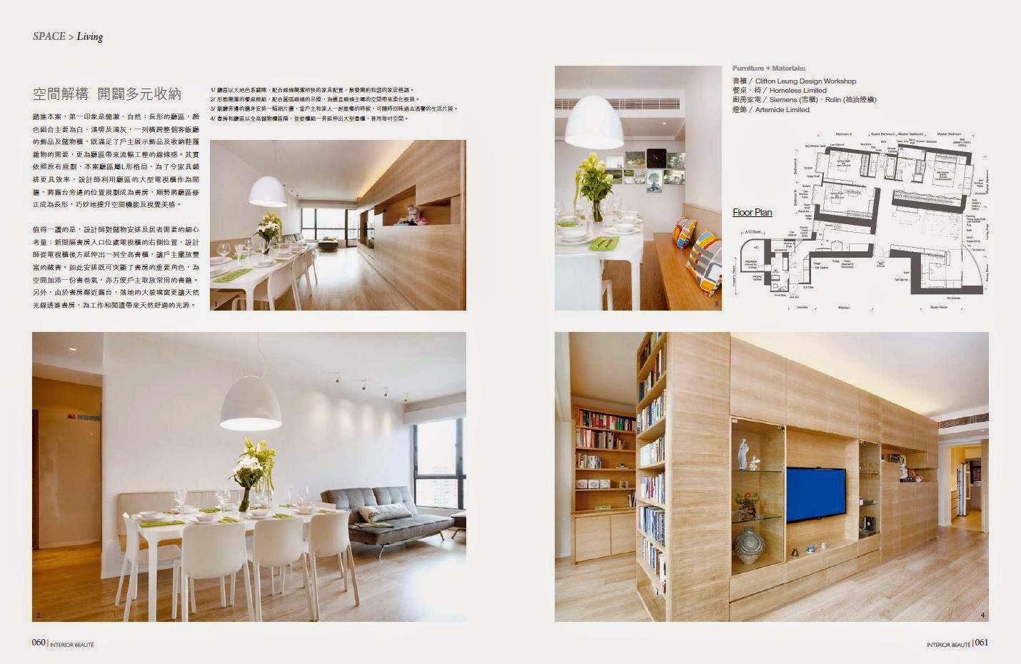 Hong Kong Interior Design Tips & Ideas | Clifton Leung: The ...