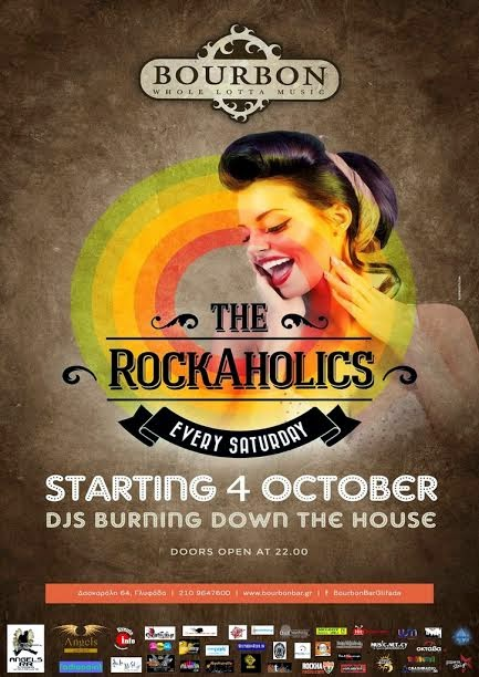 the-rockaholics-bourbon-kathe-savvato