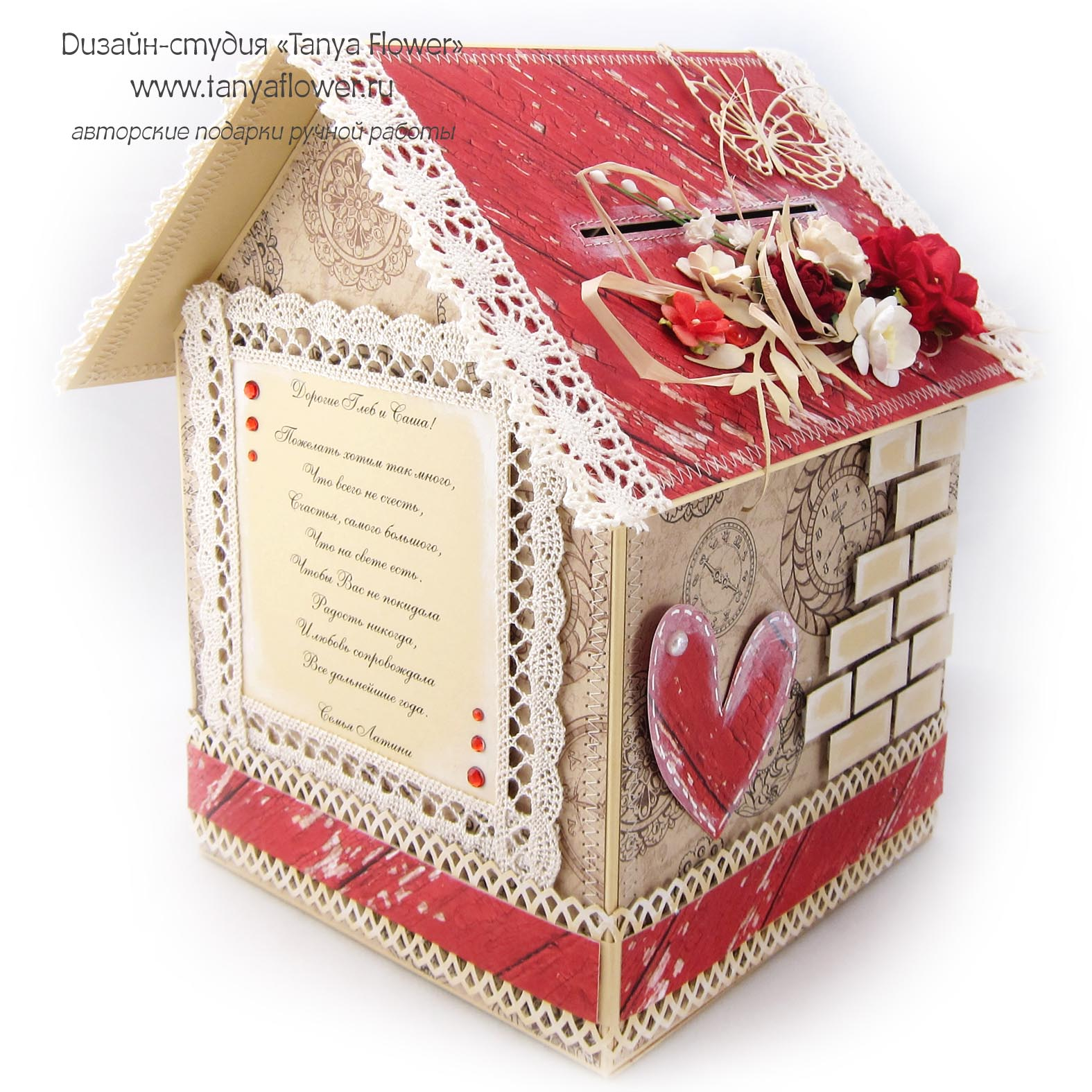 Коробка для денег домик своими руками