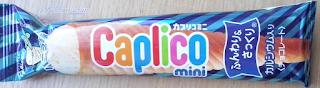 Kawaii Box - Caplico Mini Ice Cream Candy