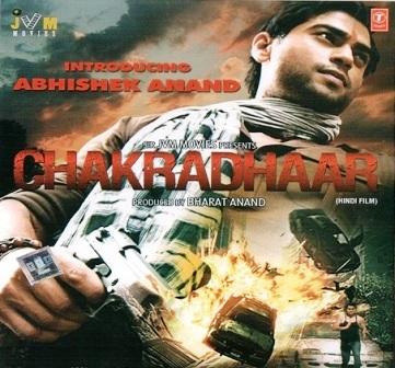 Watch  Chakradhaar (2012) Hindi Movie Online