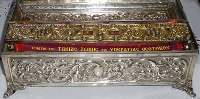 Τεμάχιο της Τιμίας Ζώνης της Θεοτόκου στην Ιερά Μονή Κάτω Ξενιάς http://leipsanothiki.blogspot.be/