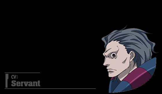 Caster (CV: Satoshi Tsuruoka)