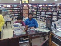 PROCUREMENT OF REFERENCES 2 / PENGADAAN BAHAN PUSTAKA 2
