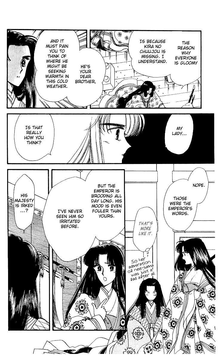 ざちえんじ!; ざ・ちぇんじ!; Ima Torikaebaya Monogatari; The Change                           010 Page 16