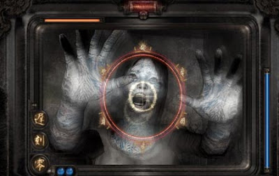 fatal frame 3ds