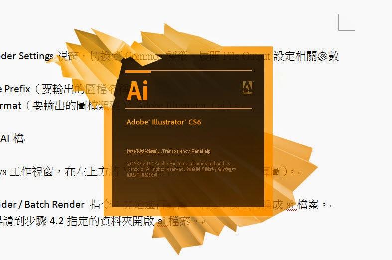 Maya Vector Render for AI 14