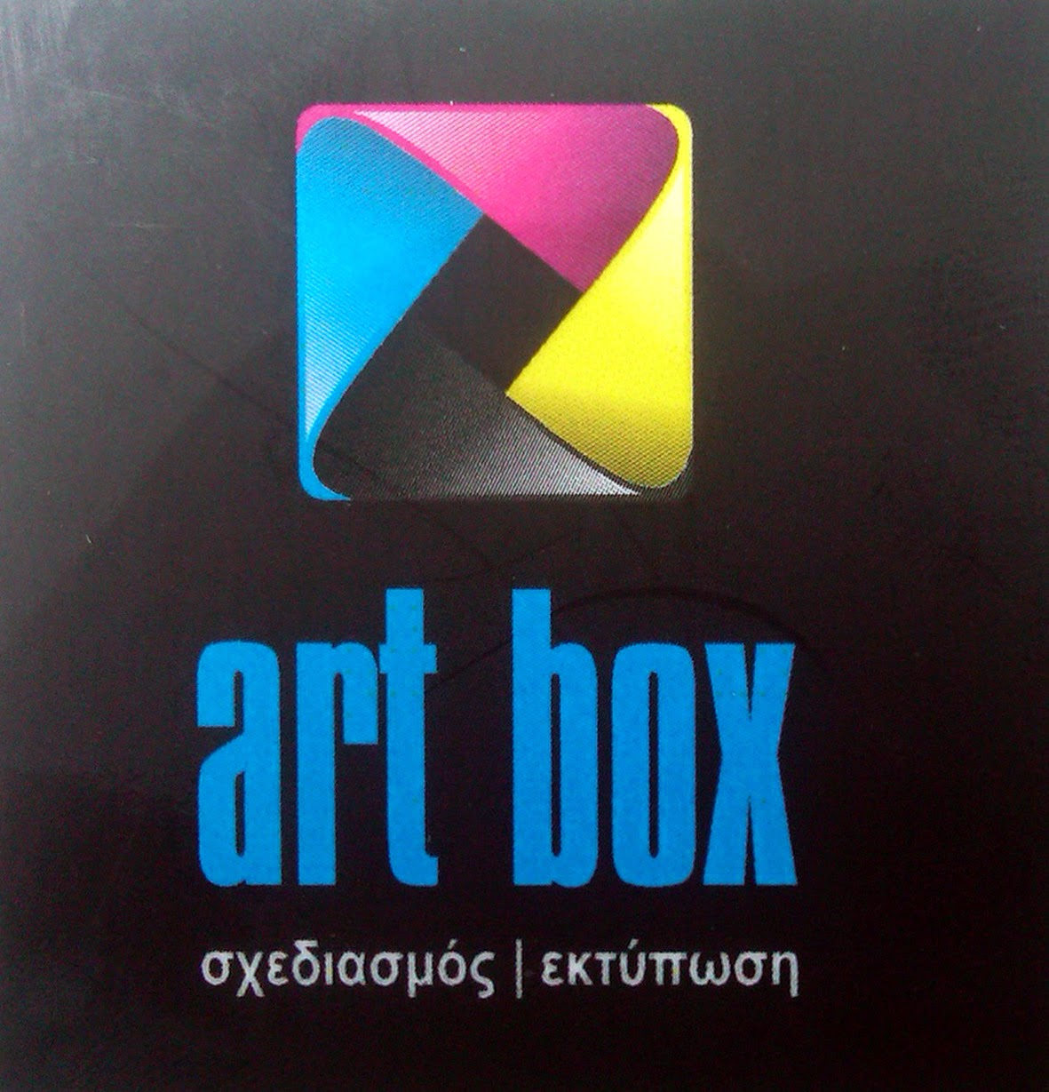 ART BOX