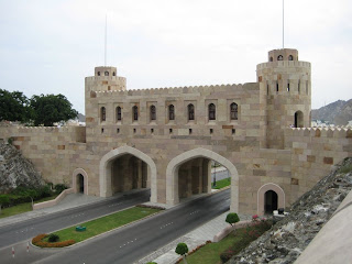 Muscat Gate in Oman Photos